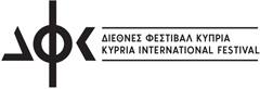 Kypria Festival